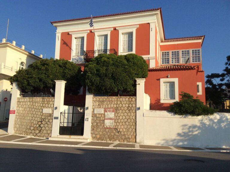 maison tsiklitiras